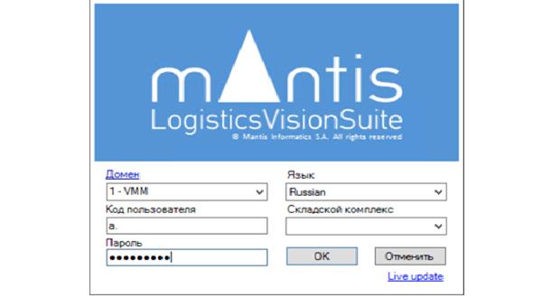 «И-Логистика» возродила в Украине систему управления складом LVS